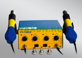 Термовоздушная паяльная станция YaXun 882A - купить