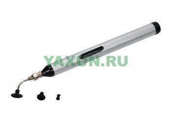 Вакуумный пинцет YA XUN FFQ 939 - купить