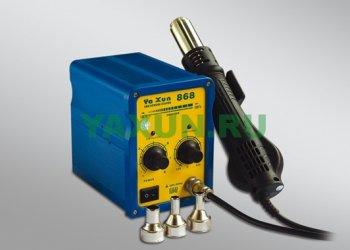 Термовоздушная паяльная станция YA XUN 868 - купить