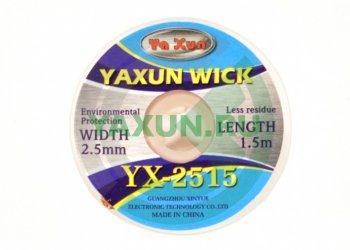 Оплетка YaXun YX-2515 - купить