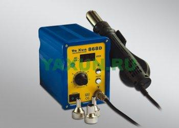 Термовоздушная паяльная станция YA XUN YX868D++ - купить