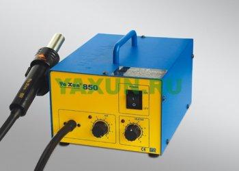 Термовоздушная паяльная станция YA XUN 850 - купить