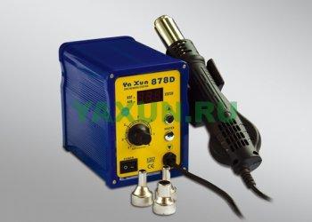 Термовоздушная паяльная станция YA XUN 878D+ - купить
