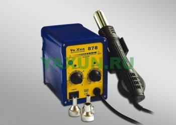 Термовоздушная паяльная станция YA XUN 878 - купить
