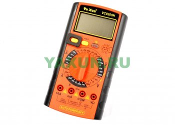 Мультиметр Ya Xun VC9205N - купить