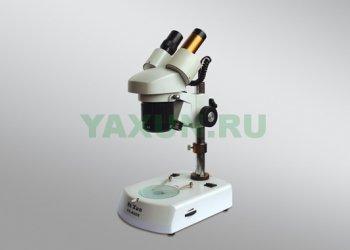 Микроскоп Ya XUN YX-AK09 - купить