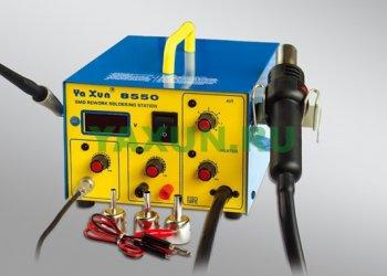 Термовоздушная паяльная станция YA XUN 8550 - купить