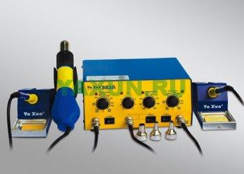 Термовоздушная паяльная станция YA XUN 883A - купить