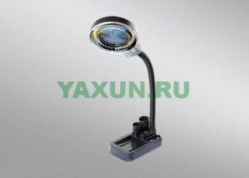 Лампа с лупой и подсветкой Ya Xun 138A LED - купить