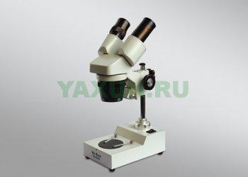 Микроскоп YA XUN YX-AK01 - купить