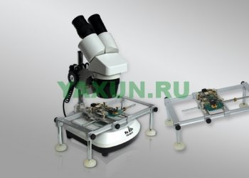 Микроскоп YA XUN YX-AK101 - купить