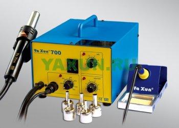 Термовоздушная паяльная станция YA XUN 700 - купить