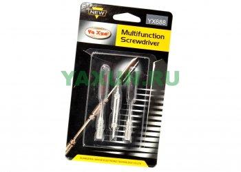 Набор отверток YA Xun YX 688 (отвертка + лопатка) - купить