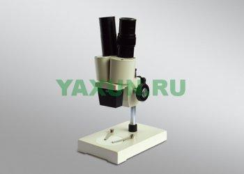 Микроскоп YA XUN YX-AK07 - купить