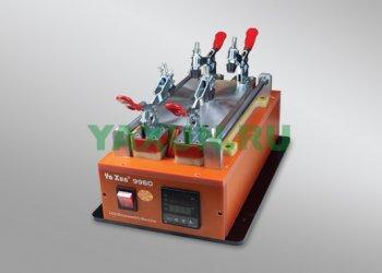 Станок для разборки сенсорных модулей YX-996D - купить