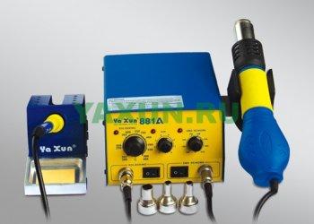 Термовоздушная паяльная станция YA XUN 881A - купить