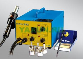 Термовоздушная паяльная станция YA XUN 852 - купить