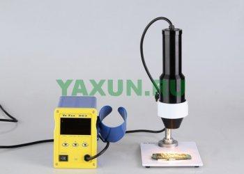 Термовоздушная паяльная станция YaXun 863 - купить