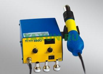 Термовоздушная паяльная станция YA XUN 880D - купить